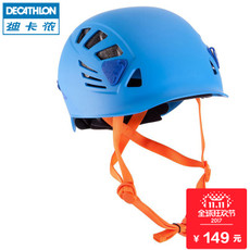 Шлем для скалолазания Decathlon 8360070 SIMOND