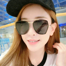 Glasses female star net red round face Korean fashion elegant glasses 2019 new round personality Sunglasses lady