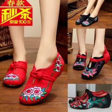туфли Old Beijing cloth shoes
