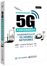 Authentic Packing 5G: Bookstore Communication Theory Books to Open the New Era of Mobile Network