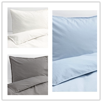 New IKEA ansiliya IKEA quilt cover and pillowcase color optional