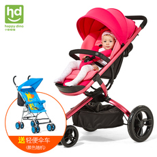 Three-wheel stroller HAPPY DINO LC466