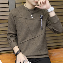 Spring and autumn round neck long sleeve Vintage bodyguard