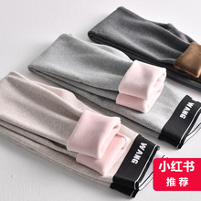 Vertical stripe letter Leggings women's wear 2019 new slim grey nine point thread flannelette pants spring and Autumn
