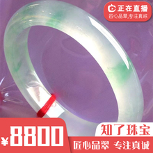 AQ1 knows the jewelry, ice, floating flower bracelet, fruit green bracelet, children's round bar Princess bracelet, supports the national re inspection