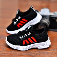 Girls' breathable student shoes new Korean shoes trend children's tennis shoes in autumn 2019 boys' single tennis shoes
