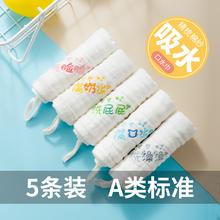 Baby towel, washcloth, soft cotton yarn cloth, water towel, newborn baby, small scarf, baby baby scarf.