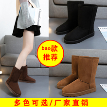 New style warm snow boots with thick bottom and plush