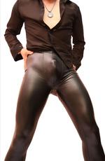Кожаные брюки Charm of color NK32