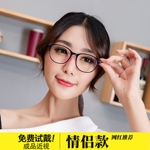 Plain net red large frame glasses for women myopia glasses for men with degrees black frame flat lens can be equipped with lens frame
