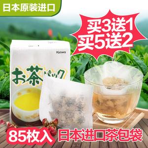 日本进口一次性茶包袋空茶包泡茶袋过滤袋煲汤袋茶叶包卤味袋85枚茶包袋