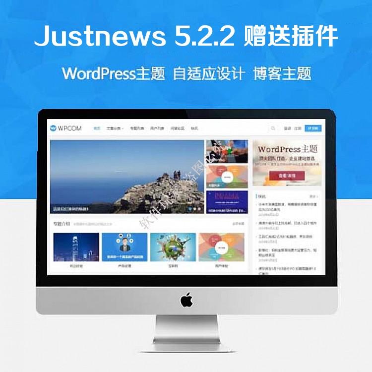 企业网站源码和模板都有什么用_免费网站模板源码 (https://www.oilcn.net.cn/) 网站运营 第4张