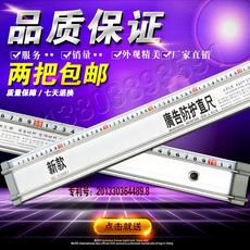 Стальная линейка Aluminum alloy protective feet