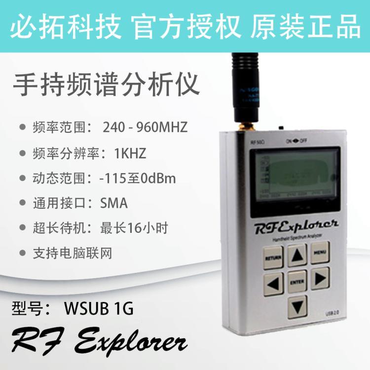g频谱仪价格|g频谱仪使用|g频谱仪检测|种类- 淘宝海外