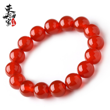 Donghai family's agate bracelet, male and female, red agate bracelet, crystal, loose beads, jade jewelry for lovers in the year of the birth