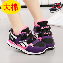 2019 winter new boys' and girls' sports shoes girls' shoes small and medium-sized children's travel shoes plush and thickened children's shoes cotton shoes