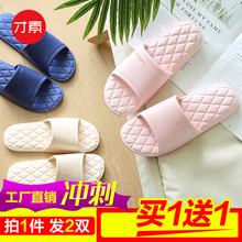 Buy one get one 2019 new summer sandals for women's house, indoor antiskid couple's house, bathroom, bathing man