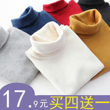 Plush and thickened autumn and winter children's high collar boys and girls children's long sleeve base coat baby children's half high collar underwear