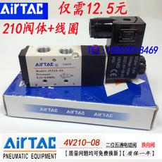 Пневматические детали Атеа электромагнитный клапан 4v210-08