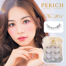 PERICH false eyelashes 201 fiber dense goddess, Japanese hairy cross eye tail elongated transparent stem.