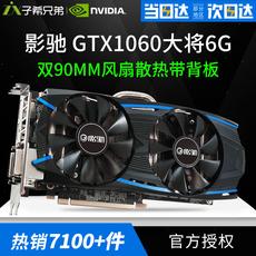 Видеокарта Galaxy GTX1060 6G