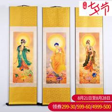 Dai Yutang d99/16