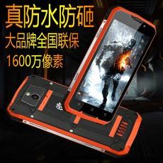 Мобильный телефон Green Orange V1 4G