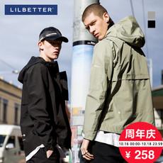 Куртка Lilbetter 9173/125806