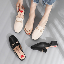 Net red Baotou fashion rough and slacker with semi slippers