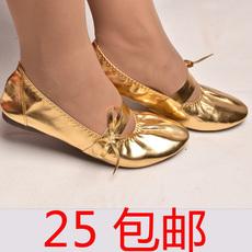 Обувь для танца живота Hyun dance