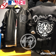 MLB leather clothing counters for 18 new spring tiger heads embroidered PU men's and women's baseball short coat 3420034300