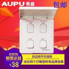 Блок выключателей AUPU 16A