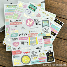 Наклейка Scrap DIY SCRAPBOOK