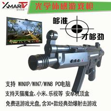 Пистолет-джойстик Xunmatewei оптическая соматосенсорные компьютер видео