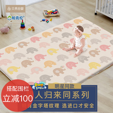 Developing a crawling mat Pake Lun