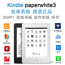 Электронная книга Kindle Paperwhite3 Android4.4