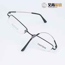 Ultra light memory titanium alloy spectacles frames myopia men's half frame glasses frame eye Kuroshio