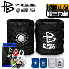 Браслет Power balance NBA