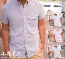 Рубашка мужская Abercrombie & fitch AF