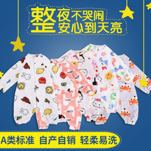 New baby sleeping bag in autumn and winter