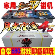 Игровой автомат с игрушками Jiale technology