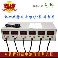 Тестер аккумулятора Hangzhou road technology LK/12/15
