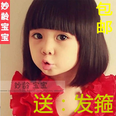 Парик Child wig 1/2/3/4/5/6/7/8/9/10 Jiafa