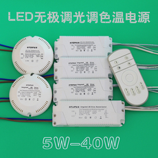 Пульт ДУ Gtop to extension LED
