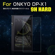 Защитная плёнка OTHER ONKYO/DP-X1A Pioneer XDP-100R