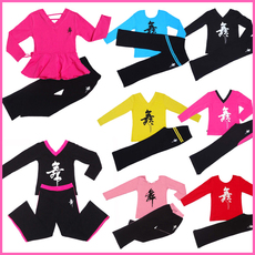 Children's exercise clothing dance clothing