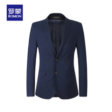 Official men's suit