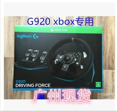Руль Logitech G920 Xbox One/PC