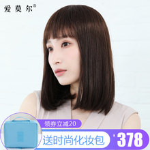Real hair wig, short hair, round face, shoulder length, straight hair, whole body hair collarbone Bobo natural hairpin.