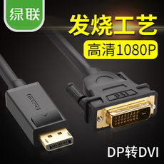 Адаптер Green/linking DP DVI Displayport Dvi-d